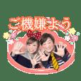 yuuga-ni-hikaru_20210322200155