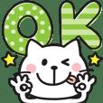 Adult cute cat greeting sticker
