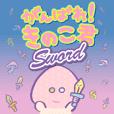 Mr. mushroom sword