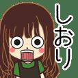 SHIORI Name Sticker1