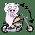 立派なバイカーになった豚さん第4弾