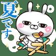 ひとえうさぎ14(夏編)