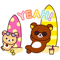 Rilakkuma: Enjoy Summer