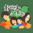 ojare Hachijo island