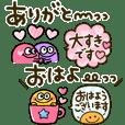 カラフルモンスター☆吹き出しMIX