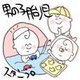 Baby baby boy stickers