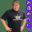焼き鳥どん日垣兄弟 2
