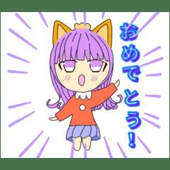 きつねの女の子〜日常会話〜