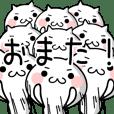 【動く】たくみちゃん ラッキー9