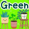 大人のための癒しグリーン(緑)挨拶スタンプ