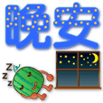 CUTE Watermelon-greetings-Blue big font
