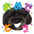 The toy poodle photo sticker 2