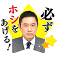 Tokyo MPD -From ZERO to ZERO-