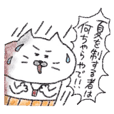 Kansai dialect Uncle cat softry 2