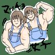 muscle girl !!!!!
