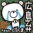 Hirosima-ben polar Bear