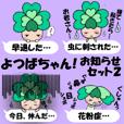 Yotsuba chan!houkoku2