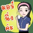 Nong Ava V.2