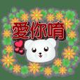 Cute white bear-practical Daily greeting