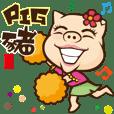 pig豬-2