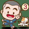 飯糰小子 3