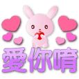 Cute pink rabbit-big font- greetings