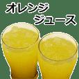 Orange juice!