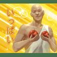 <Raging Radish> hilarious sticker pack 1