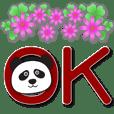 可愛貓熊-特大字實用日常用語方便快速選用