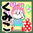 kumiko's sticker2