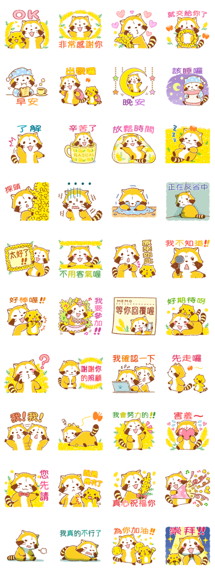Rascal New Life Stickers