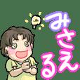Misae's Sticker