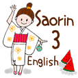 Saorin3(English)