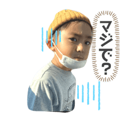Ossan〜小さいおっさん〜