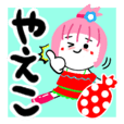 yaeko's sticker2