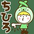 Name Sticker [Chihiro]