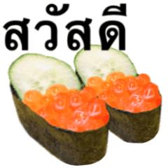 大粒いくらです タイ語 キュウリ 寿司