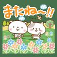 白ワンコぽち吉&小タマ無難で便利な言葉1