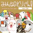 Various birds 04
