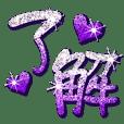 Jessie-14-daily-purple