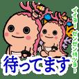沖縄県恩納村サンゴの妖精Sunnaちゃん第2弾