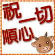 Cute cow-chocolate color big font-
