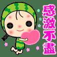 Cute watermelon 1