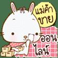 Baozi Jung Online Shop