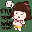 Tanyong