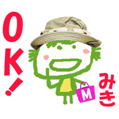 Sticker of Miki ver.2