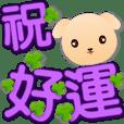 Cute dog-purple big font-Greetings