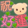 可愛狗繽紛特大字超實用日常生活用語
