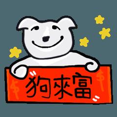 Q狗實用對話(大字) no.2