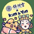 Kim&Yim x Mazu bless you
